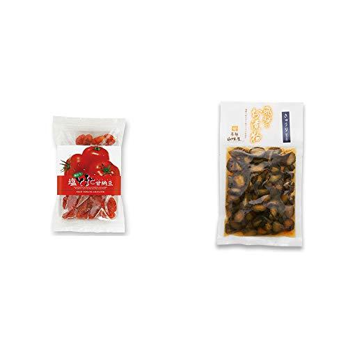 [2点セット] 朝どり 塩とまと甘納豆(150g)・飛騨山味屋 きゅうり醤油漬(150g)
