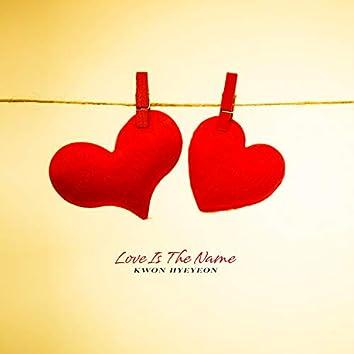 사랑이란 이름