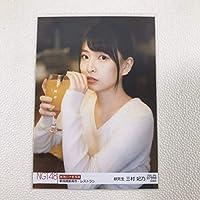 NGT48 三村妃乃 新潟ロケ生写真 2020.January 1月 新潟県新潟市レストラン