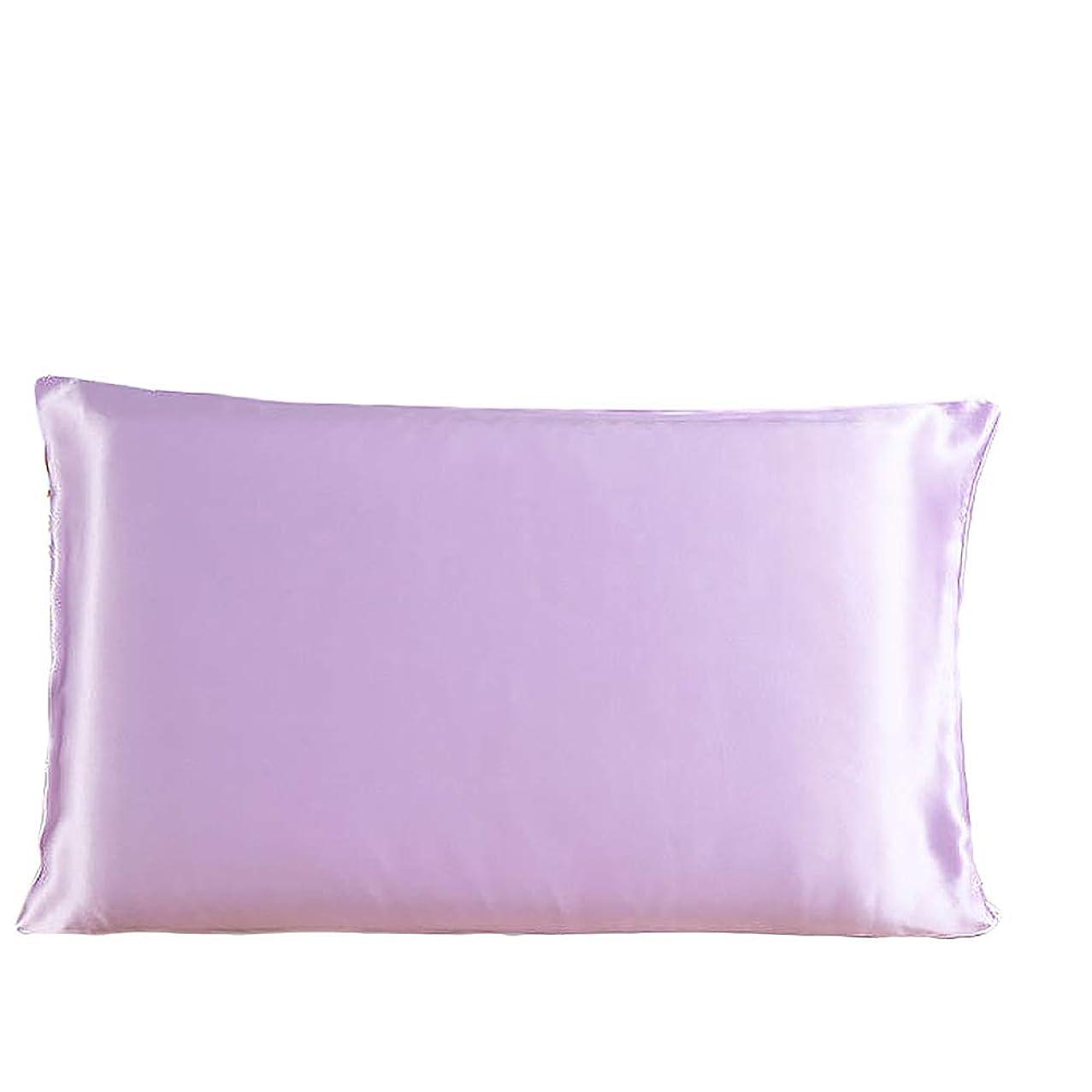 枠若い機動シルク枕カバー メール便送無 シルク まくらカバー 高級 厚手 19匁 額縁なし 洗える シルク100% 絹枕カバー ピローケース 安眠効果 美髪効果