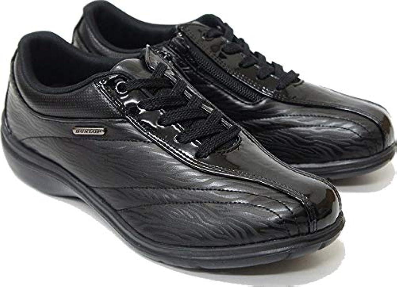アンソロジーナイロンメディカルウォーキングシューズ 靴 スニーカー レディース 外反母趾 おしゃれ DUNLOP ktdf035