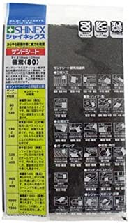 SHINEX(シャイネックス) サンドシート極荒 #80