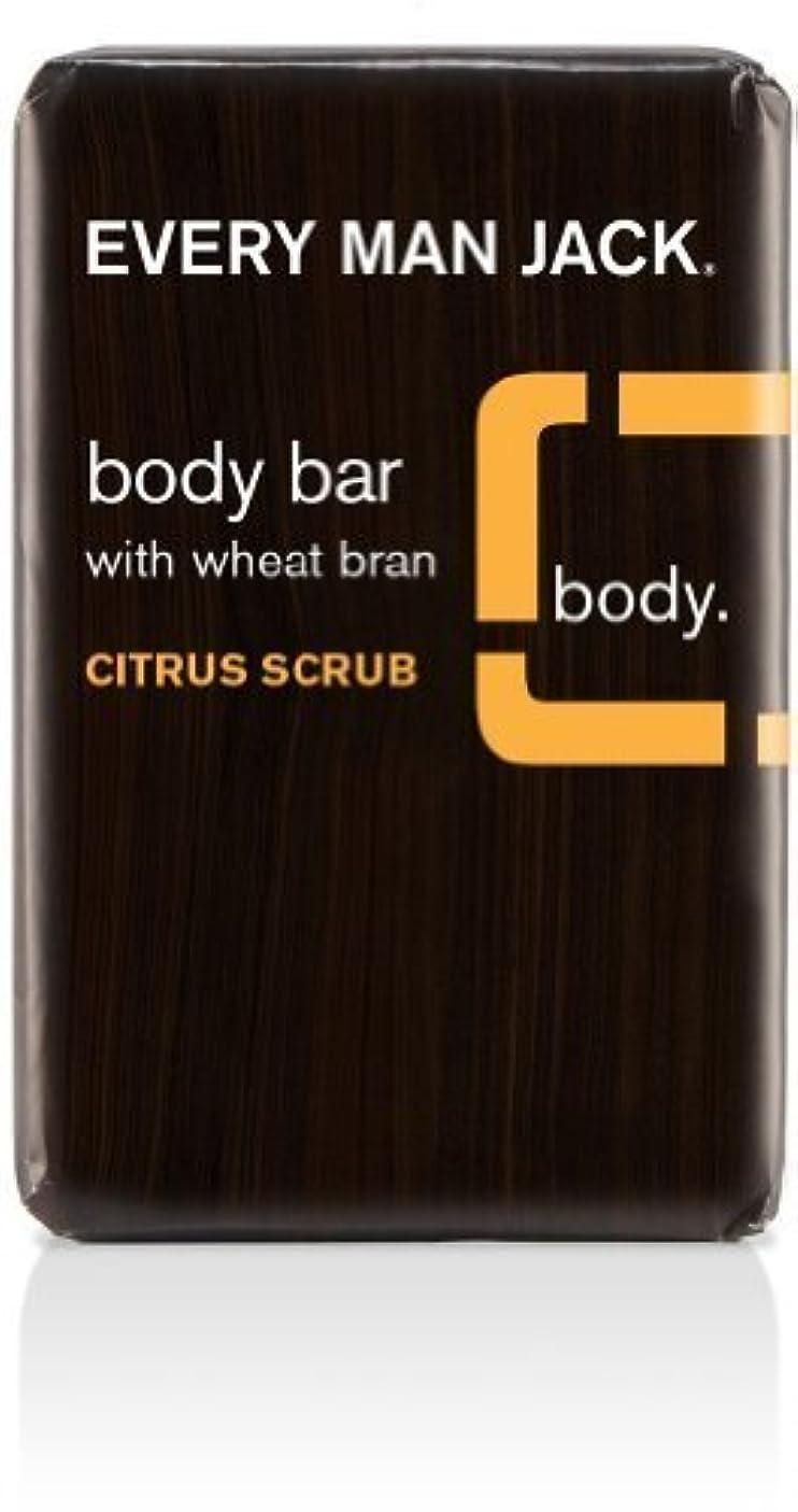 四面体当社ビルダーBar Soap - Body Bar - Citrus Scrub - 7 oz - 1 each by Every Man Jack