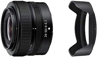 【フードセット】 Nikon 標準ズームレンズ NIKKOR Z 24-50mm f/4-6.3 Zマウント フルサイズ対応 NZ24-50 + Nikon バヨネットフード HB-98