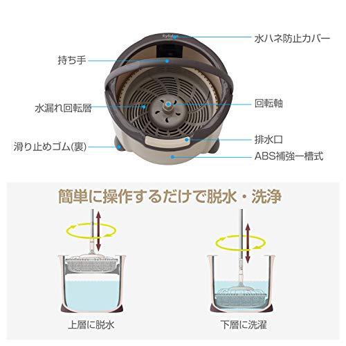 Eyliden.フロアモップフローリングモップ回転クロス2枚付き取替バケツ付き一層式洗浄脱水乾拭き水拭き掃除軽量床に優しい長さ調節バケツ分解可能