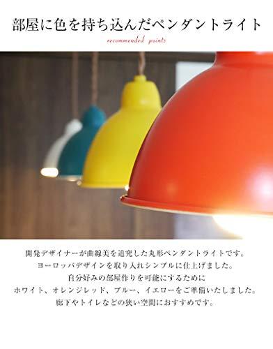 神戸マザーズランプ『カラフルペンダントライト』