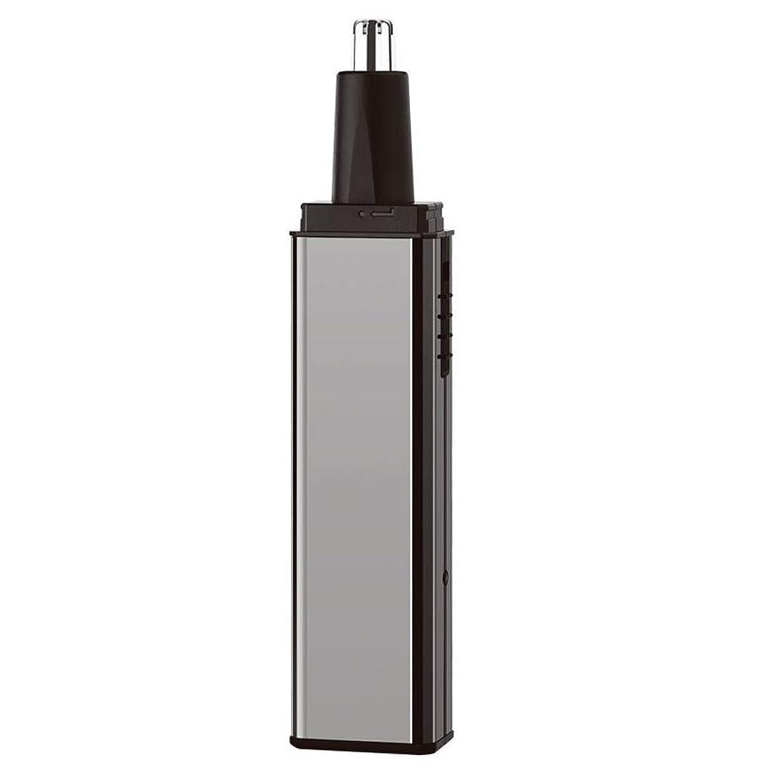 健康的はい可決鼻毛トリマー-多機能スーツフォーインワン/電気鼻毛トリマー/ステンレススチール/多機能/ 13.5 * 2.7cm 持つ価値があります