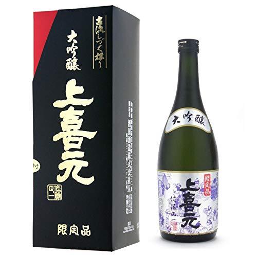 山形県 酒田酒造 上喜元(じょうきげん)古流しずく採り 限定品 大吟醸 720ml