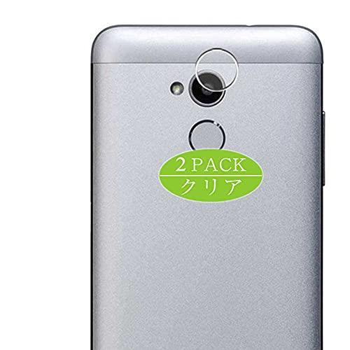 VacFun 2 Piezas Protector de Lente de cámara, compatible con ZTE Blade...