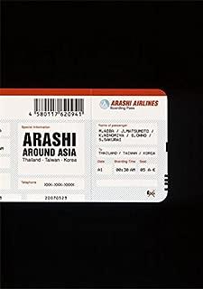ARASHI AROUND ASIA [DVD]
