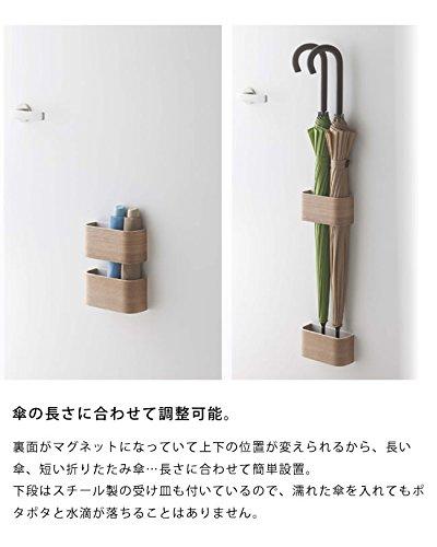 山崎実業『マルチマグネットスタンドリン』