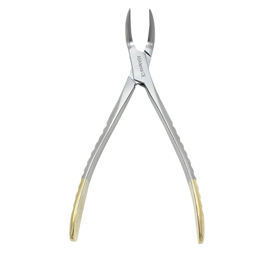 信頼性のある頻繁に韓国語Healifty 歯科ピック1ピース歯科ペンチステンレス鋼残留ルート鉗子湾曲ピンセット歯科ラボ用品
