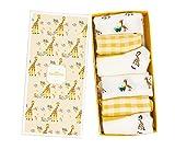 Caramella 🎁 süße lustige Sommer Füßlinge Socken Geschenkbox für Frauen & Mädchen, tolle Geschenkidee für besonderen Anlass, EU 34-39, 6 Paar bunte Socken (Giraffe)