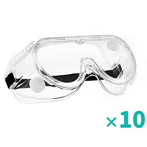 【MOTOSTAR正規品】10個セット ウイルス細菌飛沫対策眼鏡 保護メガネ 保護ゴーグル 軽量 透明 オーバーグラス 保護用アイゴーグル ゴーグル 防塵ゴーグル 作業用ゴーグル 花粉症対策 飛沫カット 眼鏡着用可 (transparent)