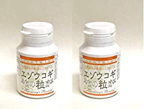 エゾウコギの粒 (120粒) ×2ヶ月分 *北海道産エゾウコギ使用 100%自然素材!