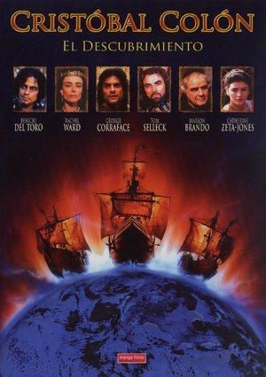 Cristóbal Colón (Manga Films) DVD