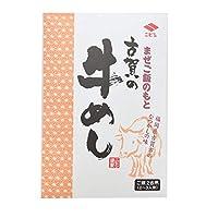 ニビシ醤油 まぜご飯のもと古賀の牛飯155g