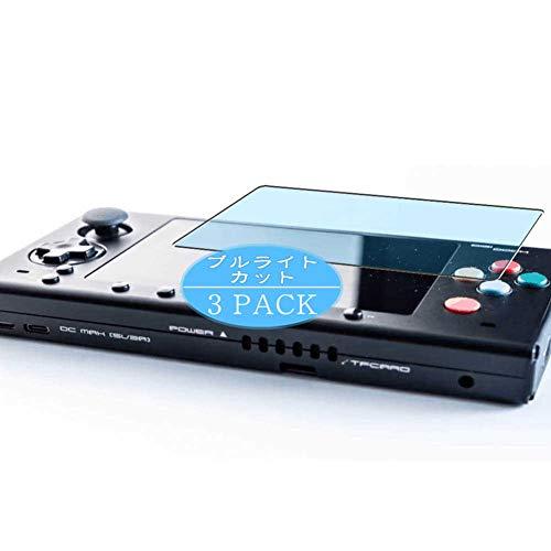 Vaxson Protector de pantalla antiluz azul, compatible con Digi Dock V2, protector de pantalla de bloqueo de luz azul [no vidrio templado]