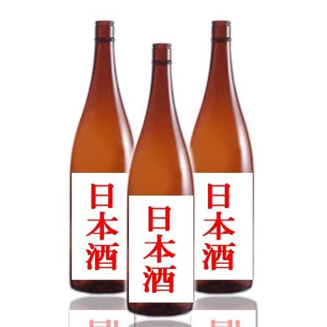 読み書きのできない穏やかな慣習酒の志筑屋厳選 日本酒 福袋 飲み比べセット 1800ml×3