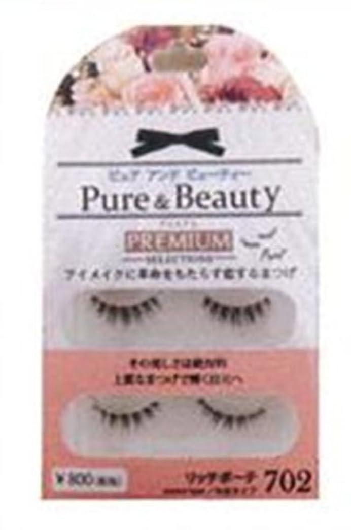 でる利益離れたPure&Beauty リッチボーテ/ブラック/中央タイプ