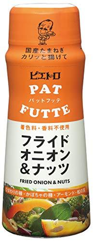 ピエトロ PATFUTTE フライドオニオン&ナッツ 70 (1本)