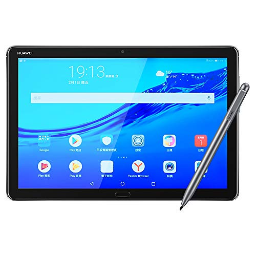 HUAWEI MediaPad M5 Lite Tablet (M-Pen Lite Stylus Included) 10.1' FHD Display 4+64GB,Quick Charge,Quad Harman Kardon-Tuned Speakers,WiFi Only-Space Gray