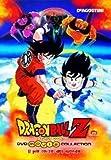Namco Bandai Games Dragon Ball Z - Juego (PS2)