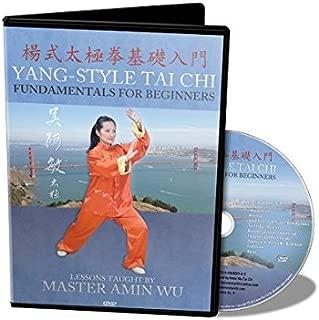 Yang-Style Tai Chi Fundamentals for Beginners