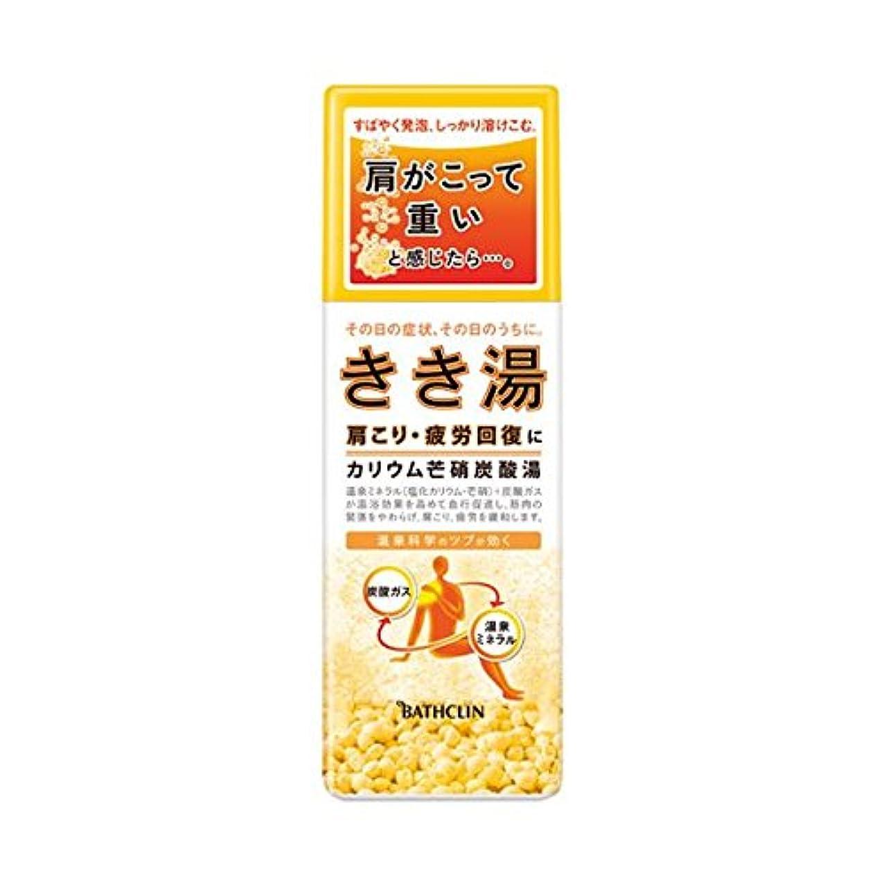 きき湯 カリウム芒硝炭酸湯 × 10個セット