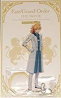 劇場版 Fate Grand Order アクリルマスコット ロマニ