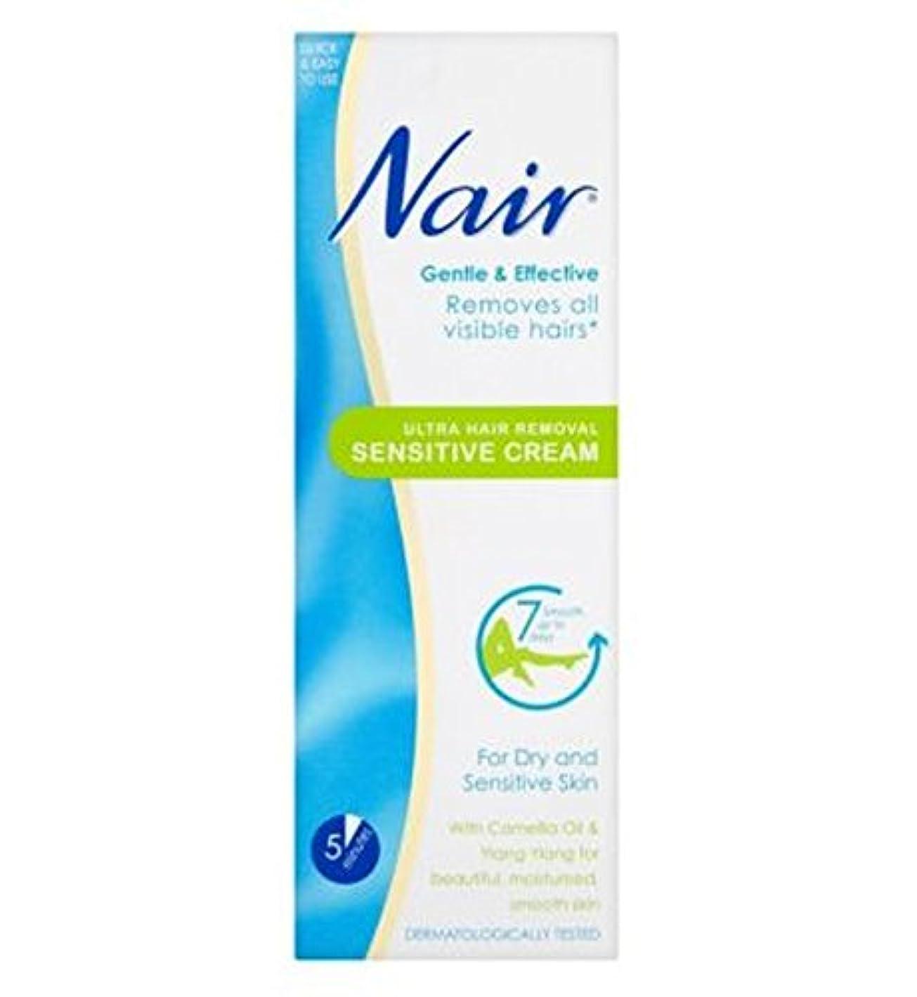 代理店同化するフォアマンNair Sensitive Hair Removal Cream 200ml - Nairさん敏感な脱毛クリーム200ミリリットル (Nair) [並行輸入品]