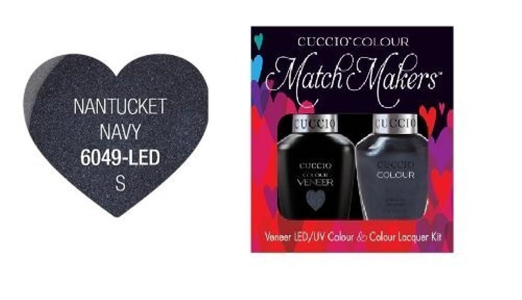 リアルによって不毛のCuccio MatchMakers Veneer & Lacquer - Nantucket Navy - 0.43oz / 13ml Each
