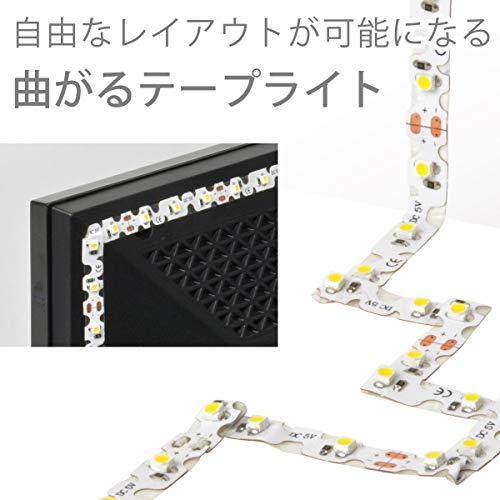 LEDテープライト(90度曲がる)貼レルヤUSB(電球色)1m60灯角に合わせて曲げながら両面テープで貼り付け可能なフレキシブルタイプハサミでカットして長さの変更ができる3000KJTTOnlineLEDTLMHAUIN1M