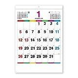 新日本カレンダー 2020年 カレンダー 壁掛け カラーラインメモ NK174