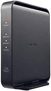 BUFFALO WiFi 無線LAN ルーター WSR-1166DHPL2/N 11ac ac1200 866+300Mbps IPv6対応 デュアルバンド 3LDK 2階建向け 簡易パッケージ テレワーク 日本メーカー 【iPhone12/1...