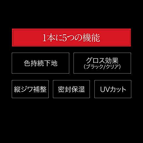 カネボウKATE『CCリッププライマー(ティント)』