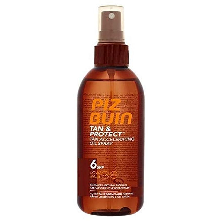 夕方確かなビジター[Piz Buin] ピッツブーインの日焼け&AccオイルSpf6を保護 - Piz Buin Tan & Protect Acc Oil SPF6 [並行輸入品]