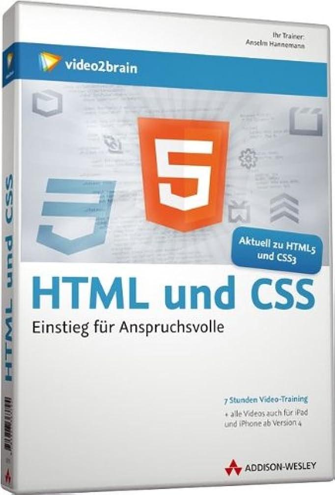 受粉する爵エイリアンvideo2brain: HTML5 und CSS3 - Video-Training: Einstieg für Anspruchsvolle