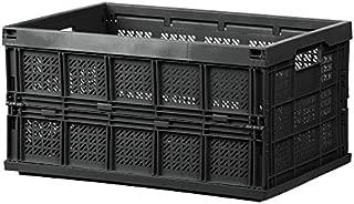 livinbox Storage Basket Container Collapsible Folding Cart Durable Heavy Duty Transportable Bin FB-4531 - Black 27L