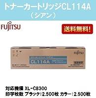 富士通 トナーカートリッジCL114A シアン 純正品