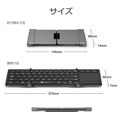 41w25JOTh9L-折り畳み式フルキーボードの「iClever  IC-BK05」を購入したのでレビュー!小さくなるのはやっぱ便利です。