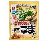 RIKEN Sopa de sésamo asada de goma Baisen (9.8g x 3 pkt) 29g - Usando dos tipos de sopa de trineo con diferente grado de tostado, aumenta aún más el sabor de sésamo