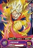 スーパードラゴンボールヒーローズ/PUMS-08 孫悟空