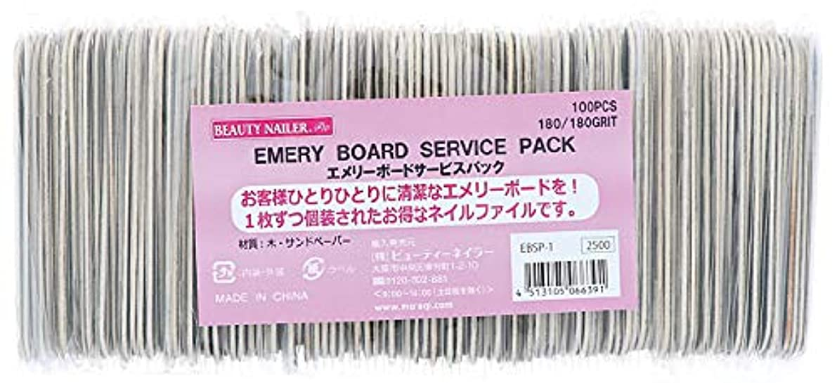 人道的火山差し引くエメリーボードサービスパック(EBSP-1)