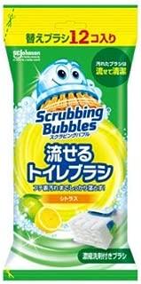 スクラビングバブル トイレ洗剤 流せるトイレブラシ シトラスの香り 付替用 12個入