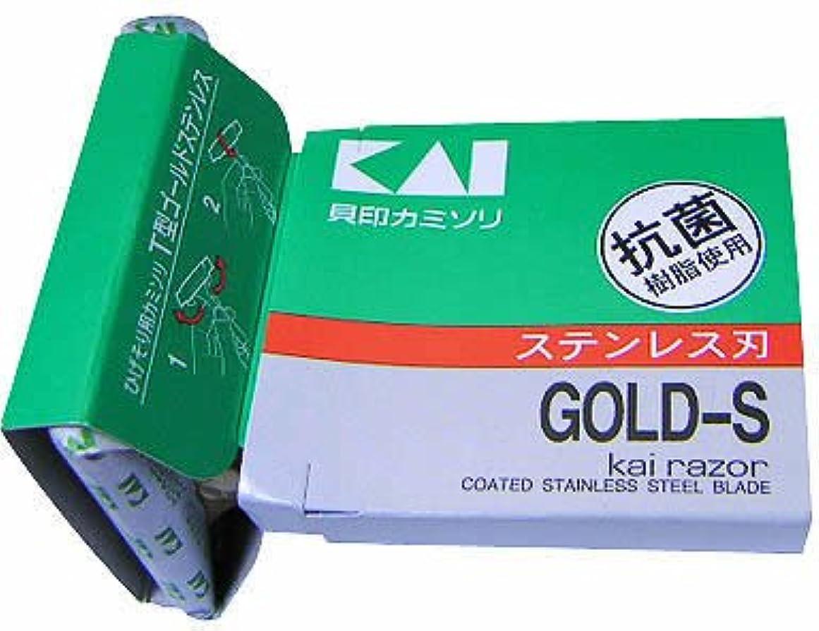 大気分析的封建T型ゴールドステンレス カミソリ 5本入