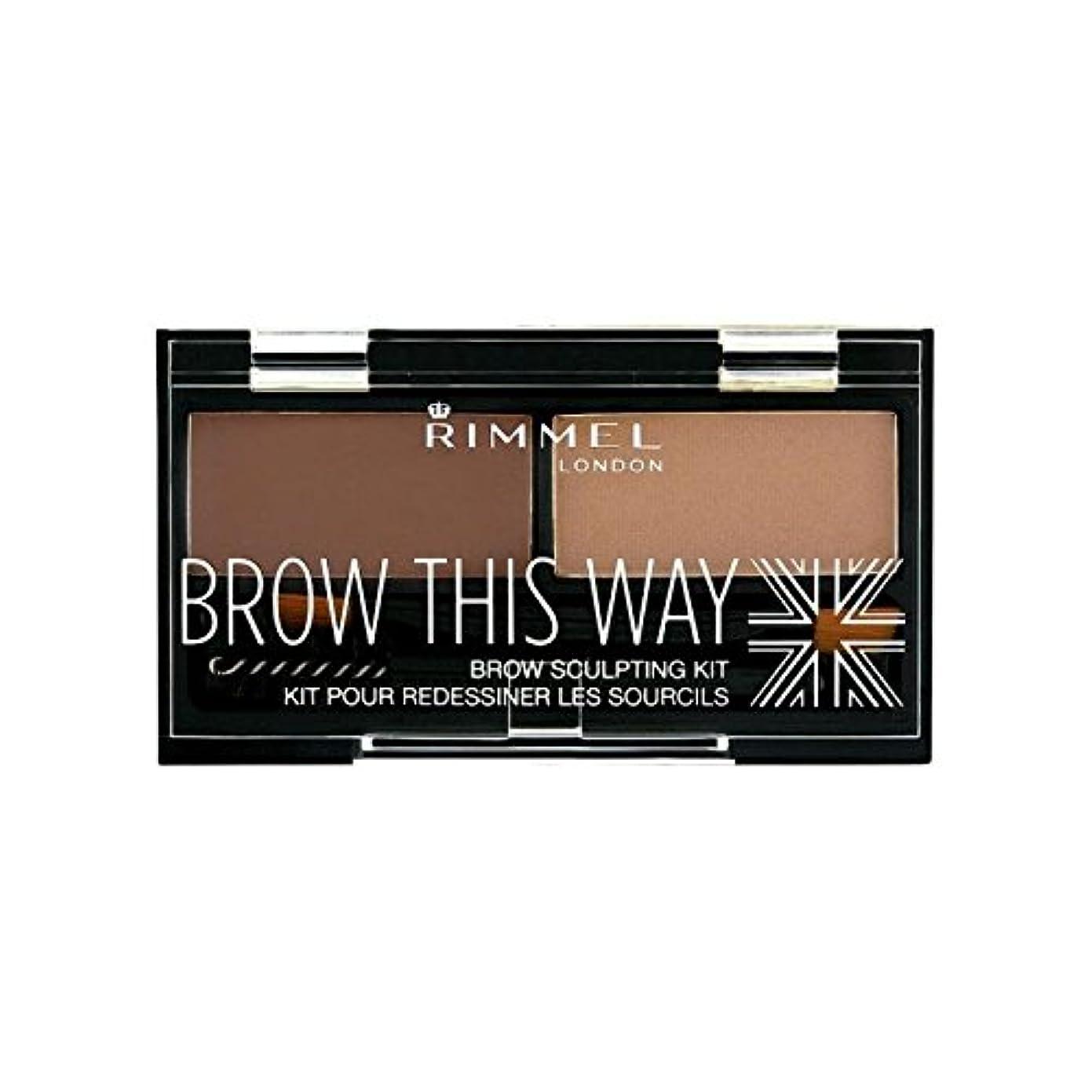想定ヒューマニスティック放棄されたリンメルロンドン眉このよう眉キット3.3グラムミッドブラウン002 x4 - Rimmel London Brow This Way Eyebrow Kit 3.3g Mid Brown 002 (Pack of 4) [並行輸入品]