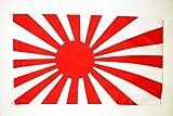 AZ FLAG Bandiera Giappone WWI 150x90cm - Bandiera Giapponese di Guerra 90 x 150 cm
