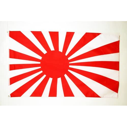 japanese flag ww2 writing assignments