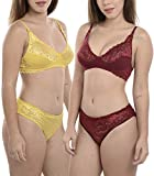 FIMS - Fashion is my style Women Pack of 2 Cotton Bra Panty Set Lingerie Set Bra Panty Set  Bra Panty Set for Women with Sexy Bridal Bra Panty Set Women Undergarments Yellow_Maroon Size-36 